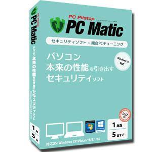 ブルースター PC Maticセキュリティ対策 5台ライセンス PCMT-03