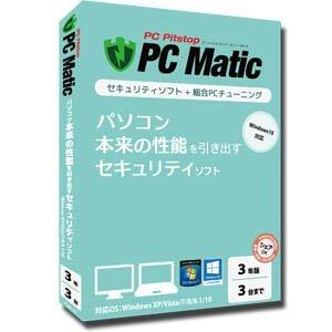 ブルースター PC Maticセキュリティ対策 3台3年ライセンス PCMT-03