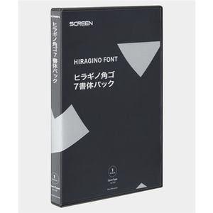 マイザ ヒラギノ角ゴ7書体パック 1L F0361T147
