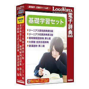 ロゴヴィスタ 基礎学習セット LVDST06021HV0