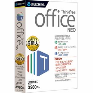 ソースネクスト Thinkfree office NEO