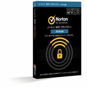 シマンテック ノートン WiFi プライバシー 2年3台版 21370742