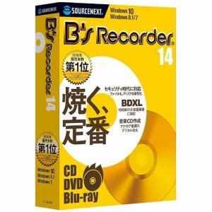 ソースネクスト B's Recorder 14