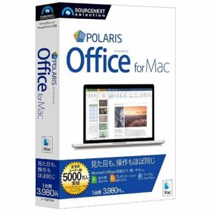 ソースネクスト Polaris Office for Mac
