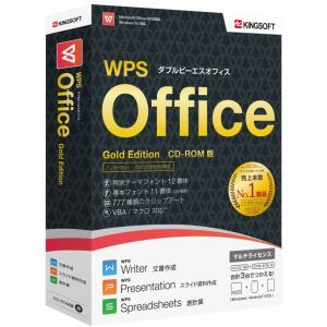 キングソフト WPS Office Gold Edition WPS-GD-PKG-C