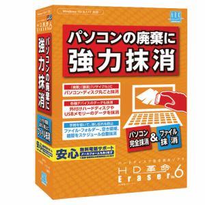 CD革命/ Virtual_Ver.14_通常版:アーク情報システム S-5884