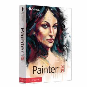 コーレル Corel Painter 2018 アカデミック版 PTR2018JPA