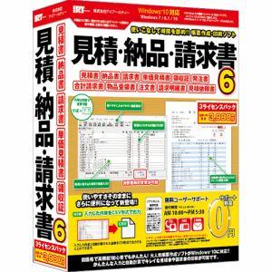 アイアールティ IRTB0498 見積・納品・請求書6 3ライセンスパック