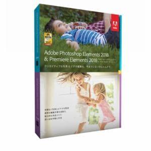 アドビ Photoshop Elements & Premiere Elements 2018 日本語版 MLP 通常版