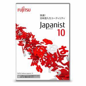 富士通ミドルウェア Japanist 10