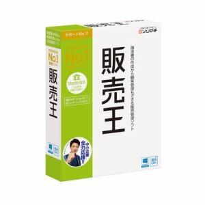ソリマチ 販売王19 消費税改正対応版