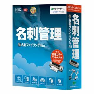メディアドライブ やさしく名刺ファイリング PRO v.15.0 UPG 高速カラースキャナ付