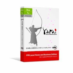 FFRI yarai Home and Business Edition Windows対応 (3年/1台版)PKG