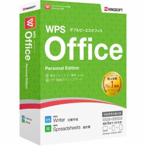 キングソフト WPS Office Personal Edition WPS-PS-PKG-C