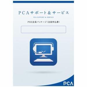 ピーシーエー PCA商魂DX システムB PSS1年
