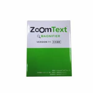 アメディア ZoomText 11 Magnifier