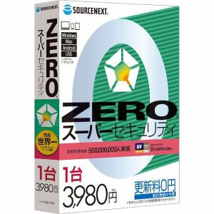 ソースネクスト ZERO スーパーセキュリティ 1台用 4OS Win・Mac・Android・iOS用