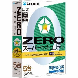 ソースネクスト ZERO スーパーセキュリティ 5台用 4OS Win・Mac・Android・iOS用