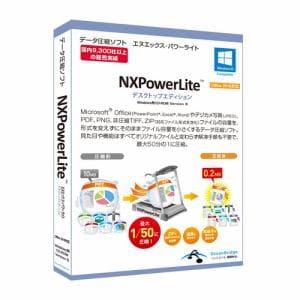 オーシャンブリッジ NXPowerLite 8 デスクトップエディション パッケージ版 10Lパック NX8PKG-10P