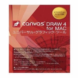 日本ポラデジタル Canvas DRAW4 for Mac サブスクリプション(年間利用ライセンス) N28402