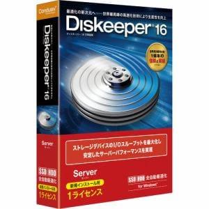 相栄電器 Diskeeper 16J Server DK16JSS