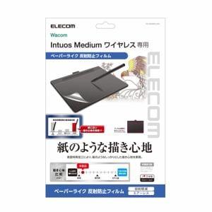 エレコム TB-WIWMFLAPL Wacom Intuos Mサイズ用フィルム/ペーパーライク/反射防止