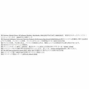 シマンテック ノートン セキュリティ プレミアム 1年3台版 21367546