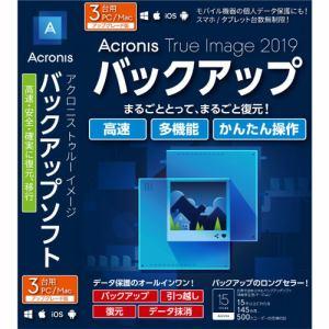 Acronis Asia Acronis True Image 2019 3 Computers Version Upgrade TI32D1JPS