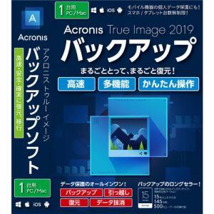 Acronis Asia Acronis True Image 2019 1 Computer TIH2B2JPS