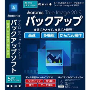 Acronis Asia Acronis True Image 2019 5 Computers TI52B2JPS