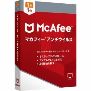 マカフィー マカフィー アンチウイルス 1年版 MAB00JNR1RAAM