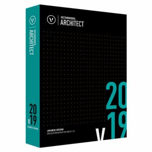 エーアンドエー Vectorworks Architect 2019 スタンドアロン版 124132