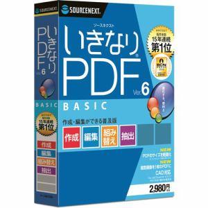 ソースネクスト イキナリPDFV6ベーシック いきなりPDF Ver.6 BASIC