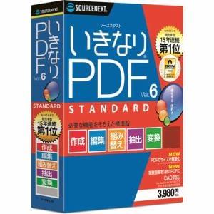 ソースネクスト イキナリPDFV6スタンダード いきなりPDF Ver.6 STANDARD