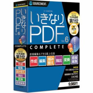 ソースネクスト イキナリPDFV6コンプリート いきなりPDF Ver.6 COMPLETE
