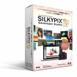 市川ソフトラボラトリ SILKYPIX Developer Studio Pro9パッケージ版 DSP9H