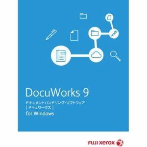 富士ゼロックス DocuWorks9ライセンス認証版/20ライセンス SDWL282A