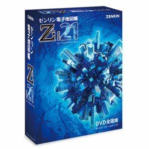 ゼンリン ゼンリン電子地図帳Zi21 DVD全国版 XZ21ZDD0A