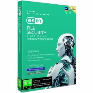 キヤノンITソリューションズ ESET File Security for Linux / Windows Server 新規 CMJ-EA05-E06
