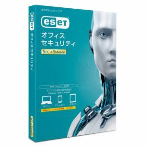 キヤノンITソリューションズ ESET オフィス セキュリティ 5PC+5モバイル CMJ-ES12-008