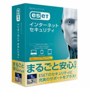 キヤノンITソリューションズ ESET インターネット セキュリティ まるごと安心パック 3台1年 CMJ-ES12-103