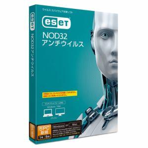 キヤノンITソリューションズ ESET NOD32アンチウイルス 5PC CMJ-ND12-051