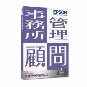 エプソン販売 事務所管理顧問R4 Ver.18.2 関与先名簿様式変更対応 1ユーザー KJM1V182
