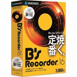 ソースネクスト 2059354011 B's Recorder 16