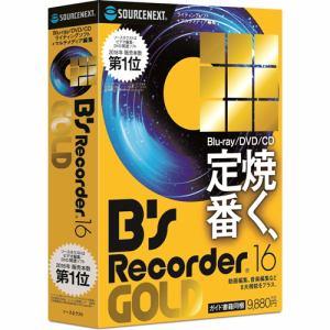 ソースネクスト 2059355018 B´s Recorder GOLD16