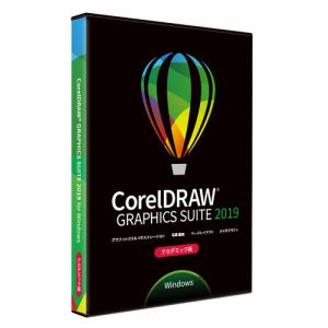 コーレル CorelDRAW Graphics Suite 2019 for Windows アカデミック版 CDGS2019JPA