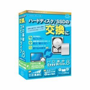 アーク情報システム HD革命/CopyDrive_Ver.8_アカデミック版 CD-803