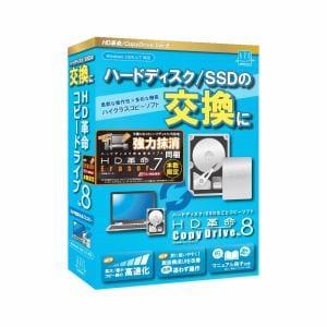 アーク情報システム HD革命/CopyDrive_Ver.8_with_Eraser CD-804