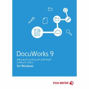 富士ゼロックス DocuWorks9ライセンス認証版/1ライセンス SDWL420A