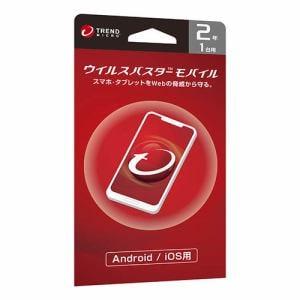 トレンドマイクロ ウイルスバスター モバイル 2年版 Liveカード MSMOANJ2XLCUPN3703Z